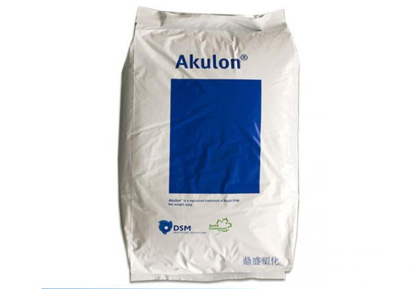 Hạt nhựa PA 6 Akulon F130-C1